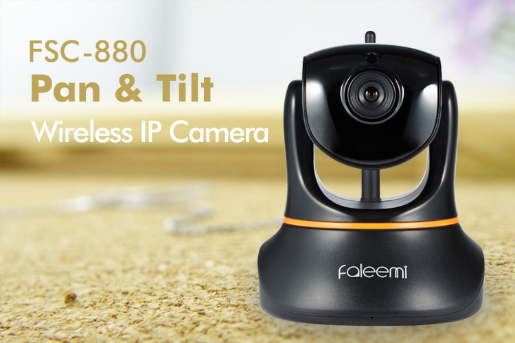 FSC 880 Pan & Tilt Wireless IP Camera.